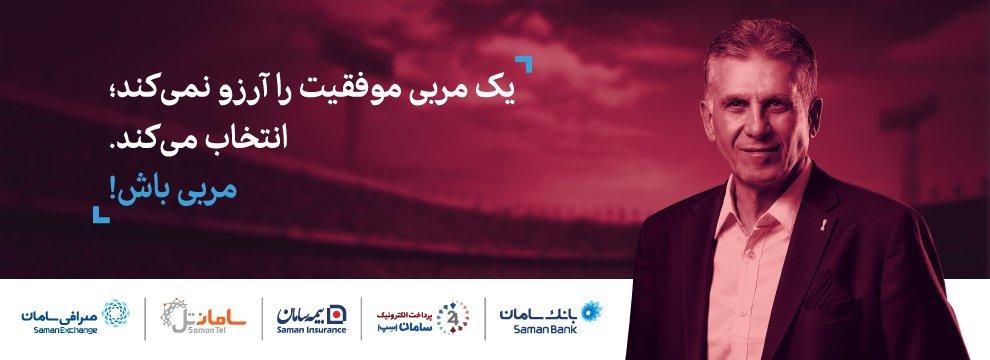 Saman-News-Website-Red_15-site